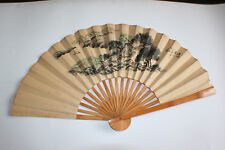Chinese Bamboo Ink & Watercolour Painting Rice Paper Large Folding Hand Fan #1
