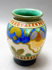 Gouda Royal Zuid Holland Keramik Vase um 1951