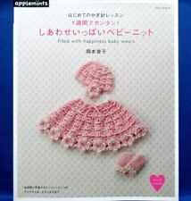 Filled with Happiness Baby Crochet Wears /Japanese Knitting Clothes Pattern Book