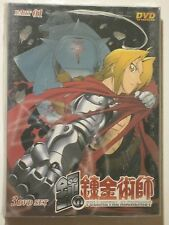New Fullmetal Alchemist 3-DVD Complete Season #1 Eps 1-24 Anime Full Metal
