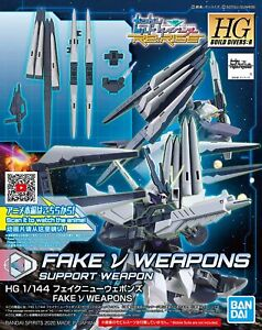 Bandai 5060247 HGBD:R #30 Fake Nu Support Weapons 1/144 Scale Model Kit