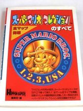 All about Super Mario All-Stars all map guide book / SNES