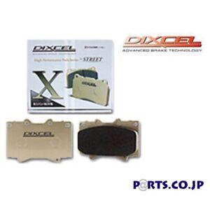 DIXCEL Brake Pad X Type 16-Tesla Model S P85D Rear For