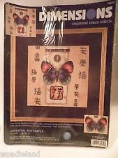 NIP Dimension Counted Cross stitch Oriental Butterfly