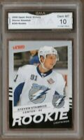 GMA 10 Gem Mint STEVEN STAMKOS 2008/09 UD Upper Deck VICTORY ROOKIE CARD TAMPA!