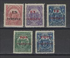 El Salvador - 1895 Seebeck Overprints - Set of Originals - Scott 129-133