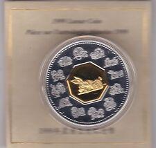 Canadá 1999 en Caja Plata Prueba De Moneda Con Inserto De Oro Conejo Lunar