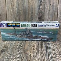 Water Line Series Japanese Heavy Cruiser Model 1/700 #337 Takao by AOSHIMA Model