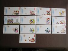 China - 13 different prepaid postcards - first day cancels?