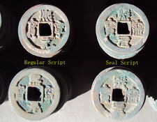 A Pair of Xi Ning Yuan Bao Coins(1068-1077)-Northern Song Dynasty