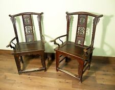 Antique Chinese High Back Arm Chairs (5683) One Pair, Circa 1800-1849
