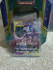 Mewtwo & Mew GX Japanese Pokemon Card Tag Team All Stars 052/173 PSA 10?