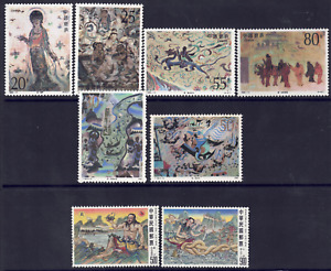 CHINA - SELECTION OF MINT NH/LH STAMPS HCV