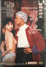 RAPED BY AN ANGEL 1993 (HK MOVIE) DVD WITH ENG SUB (ALL REGION)