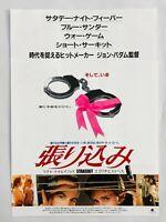 Stakeout 1987 Emilio Estevez John Badham JAPAN CHIRASHI movie flyer mini poster