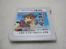 Japanese 3DS Exclusive Use. 7-14 Days to USA Software Sayonara Umihara Kawase