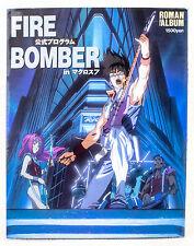 Macross 7 Fire Bomber Roman Album Illustration Art Book JAPAN ANIME MANGA