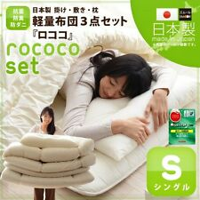 NEW FUTON mattress shikifuton comforter pillow 3set white F/S made in japan