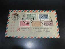 CHINA 1947 Sc#732-36 Government Return to Naking Registered FDC