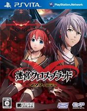 Used PS Vita Meikyuu Cross Blood Infinity Free Shipping Japan