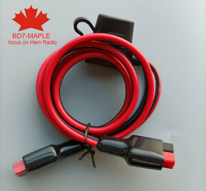 16AWG 1-1 power splitter distribution cable fits Anderson Powerpole connector