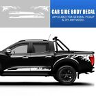 For Pickup Truck 4x4 Off Road 2x Black Car Body Side Vinyl Graphic Decal Sticker