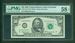 1969 $50 STAR NOTE -PMG CHOICE AU 58- (SCARCE CLEVELAND) LOW SERIAL- FR#2114-D*