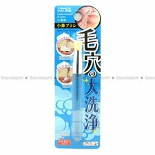DAISO Spot Pore Clean up Nose Brush