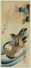 Japanese Art: Hiroshige Birds: Mandarin Ducks - Fine Art Print
