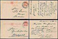 SOUTH WEST AFRICA 1920-22 KG5 SA STATIONERY USAKOS + OMARURU + KALKFELD..2 CARDS