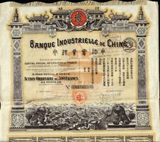 CHINA  / BANK :  Banque Industrielle de Chine dd 1913 + coupons