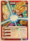 Dragon Ball Miracle Battle Carddass Promo P DB-14 Son Gohan