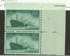 US 939 @ (1946) EFO: Guttersnipe  (Peace and War Merchant Marine)