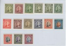 *CHINA-1939-43-DR SUN-CHUNG HWA-PRINT-MNH-EXCEPT 2$-CHAN 371-385 SCOTT 349-63