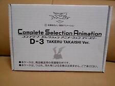 Digimon Adventure Tri CSA Complete Selection Animation D-3 Takeru Takaishi F/S