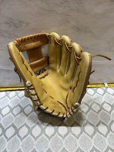 "Marucci Cypress Series 53A2 11.5"" Infielders Baseball Glove Read Description"