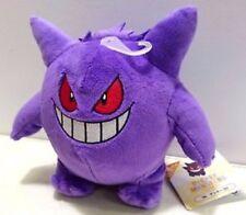 Pokémon Gengar Plush - 18cm tall Gengar soft toy Plushy Aus stock