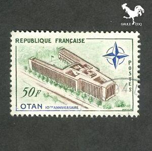 FRENCH POSTAGE - OTAN (NATO) 10th ANNIVERSAIRE - 50F STAMP - FRANCE LA POSTE