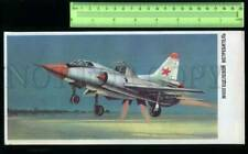 229569 Soviet Air Force aviation military multirole fighter old Poster