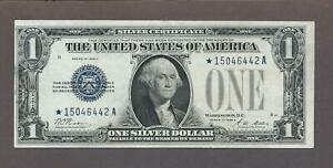 """1928 A $1 Silver Certificate STAR NOTE """"FUNNY BACK"""""""