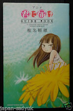 JAPAN Kimi ni Todoke Anime Guide Book