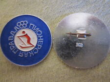 Russian Soviet badge pin of skiing event on the prize of the newspaper Pioneer 2
