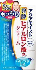Aquamoist Fermented Hyaluronic Acid Moisture Cream 50g by Juju Cosmetics Japan