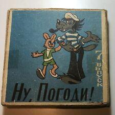 VINTAGE 8 mm FILM silent home movie Russian cartoon 1970's, Nu, pogodi! #7