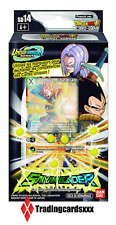♦Dragon Ball Super Card Game♦ Deck de Démarrage SD14 : Saiyan Wonder
