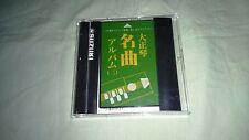 SUZUKI Music Card (Album 2) for Taishogoto Suzuki TES-150/Amp SA-18/Kawai K1100