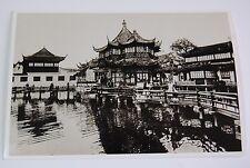 Shanghai Postcard Mid-Lake Pavilion Bridge 1870 Unused Photo Reprint 2008