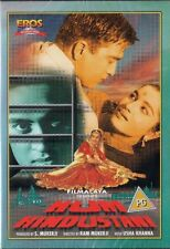 HUM HINDUSTANI - RARE EROS BOLLYWOOD DVD - Sunil Dutt, Asha Parekh, Joy Mukerji.