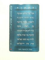 Israeli Telecard phone card bezeq national anthem Hatikva Free shipping
