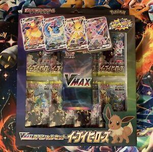 Eevee Heroes VMAX Special Set Box - Eevee VMAX Promo Pack + 8x Booster Packs